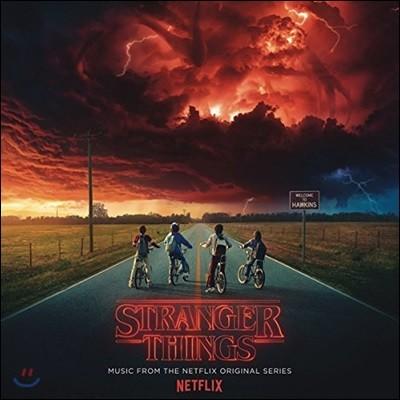 넷플릭스 '기묘한 이야기 시즌 1-2' 드라마 음악 (Stranger Things: Music From The Netflix Original Series OST)