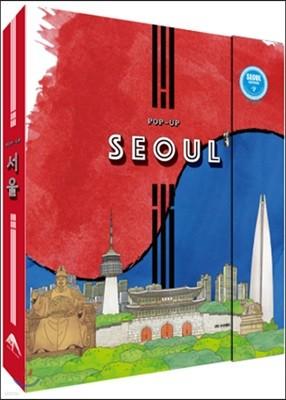 POP-UP Seoul (한국어판)