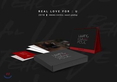 황치열 2018 시즌 그리팅 : Real Love For U