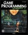 [중고] Game Programming Gems 8