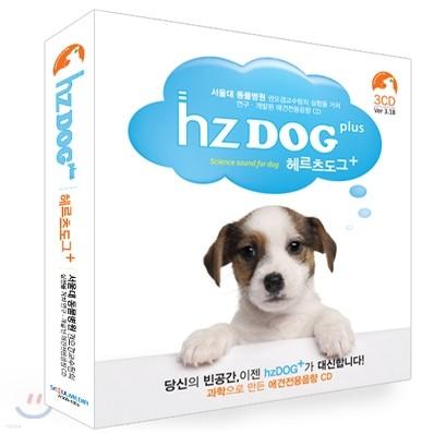 Hz DOG plus (헤르츠 도그 플러스)