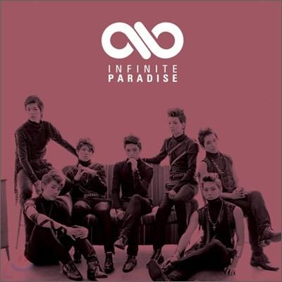 인피니트 (Infinite) 1집 스페셜 리패키지 앨범 : Paradise