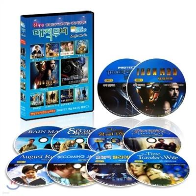 매직무비(MagicMovie) -영화 10종 패키지 / 학습CD/구간반복/재생속도조절/화면조절 등