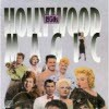 V.A. - Hollywood Magic: 1950's (�Ϻ�����/�̰���)