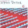 �̼��� - �׳࿡�� �����ؿ� : Lee Soo Young 2001 Live (2CD/�̰���)