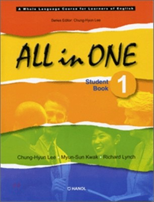 ALL in One 1 : Student Book