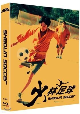 소림축구 (1Disc 렌티큘러 초회한정판) : 블루레이