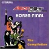 Asian Beat 2011 Korea Final (�ƽþ� ��Ʈ 2011 �ڸ��� ���̳�)