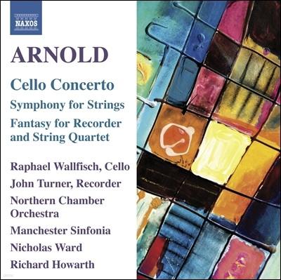 아놀드 : 첼로 협주곡, 콘체르티노, 색소폰 협주곡, 현을 위한 교향곡 외