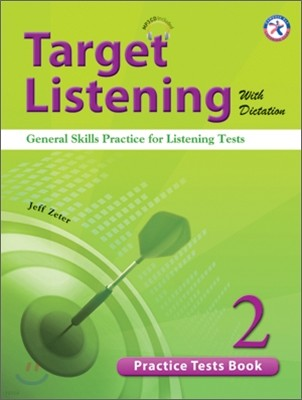 Target Listening with Dictation 2 : Practice Tests Book