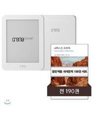 크레마 그랑데 화이트 + 열린책들 190 세계문학 전집 특별세트 (전190권)