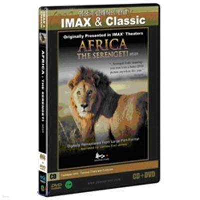 아프리카 + 클래식CD:베르디 [영상과 클래식의 만남 IMAX & Classic]
