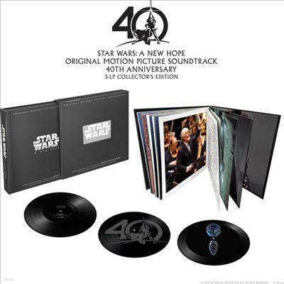 John Williams - Star Wars: A New Hope (스타워즈 에피소드4 : 새로운 희망) (3LP Box Set)(Soundtrack)
