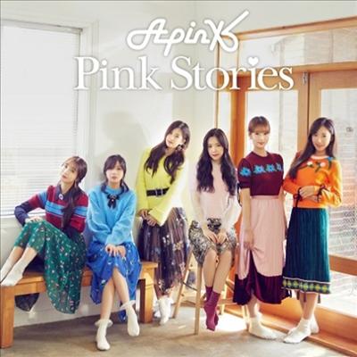 에이핑크 (Apink) - Pink Stories (CD+DVD) (초회생산한정반 B)