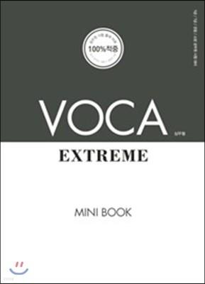 VOCA EXTREME Mini Book
