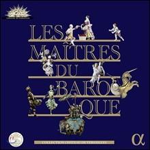 알파 바로크 명반 박스 세트 (Les Maitres du Baroque)