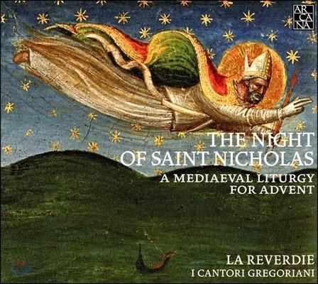 La Reverdie 성 니콜라스의 밤 - 산타클로스를 위한 중세 예배음악 (The Night of Saint Nicholas - A Mediaeval Liturgy for Father Christmas)