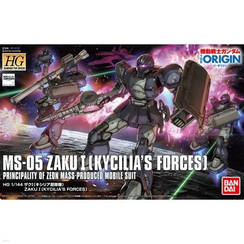 1/144 HGGO_18 MS-05 ZAKU I (KYCILIA'S FORCES) / 자쿠I (키시리아 부대기)