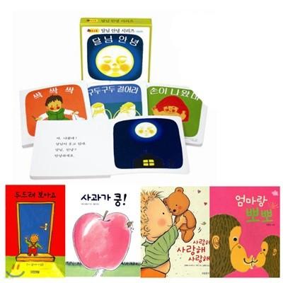 0-3세 인기 보드북 구성 + 미니퍼즐 [전9종]