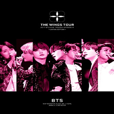 방탄소년단 (BTS) - 2017 BTS Live Trilogy Episode 3 The Wings Tour -Japan Edition- (Blu-ray+Live Photobook) (초회한정반)(Blu-ray)(2017)