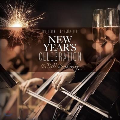 Willi Boskovsky 빈 필하모닉 신년 음악회 (New Year's Celebration) [LP]