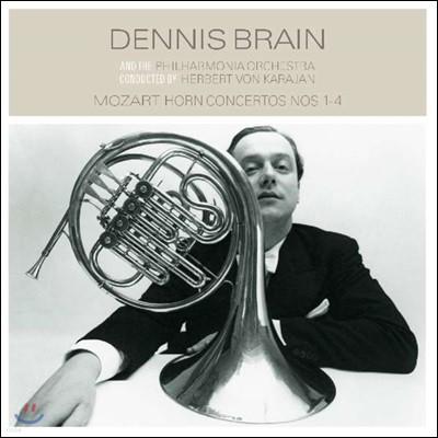 Dennis Brain 모차르트: 호른 협주곡 1-4번 (Mozart: Horn Concertos) [LP]