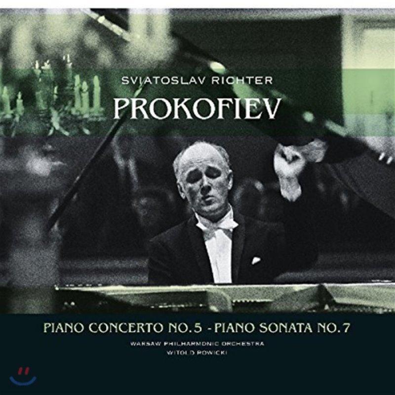 Sviatoslav Richter 프로코피예프: 피아노 협주곡 5번, 피아노 소나타 7번 (Prokofiev: Piano Concerto & Sonata) [LP]