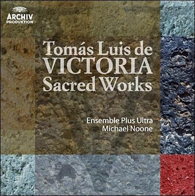 Ensemble Plus Ultra 빅토리아 : 종교 음악집 (Thomas Luis de Victoria : Sacred Works)