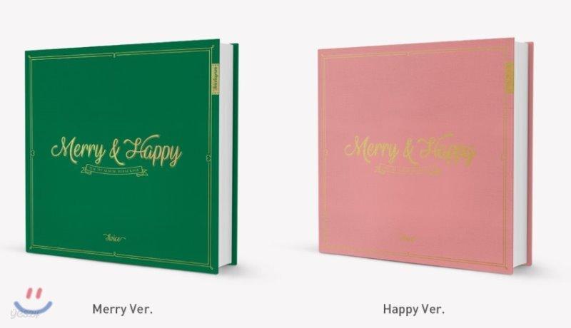 트와이스 (TWICE) 1집 - 리패키지 : Merry & Happy