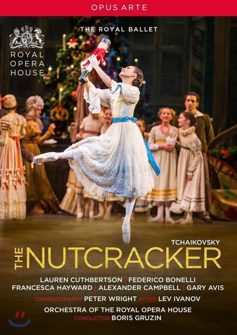 Royal Ballet 차이코프스키: 발레 '호두까기 인형' (Tchaikovsky: The Nutcracker)