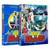 지구방위대 후뢰시맨 TV 시리즈 (특별판) Vol.3 (4Disc 초회한정)