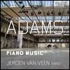Jeroen van Veen 존 아담스: 피아노 작품집 (John Adams: Piano Music)