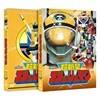 지구방위대 후뢰시맨 TV 시리즈 (특별판) Vol.4 (4Disc 초회한정)