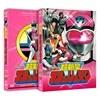지구방위대 후뢰시맨 TV 시리즈 (특별판) Vol.5 (4Disc 초회한정)