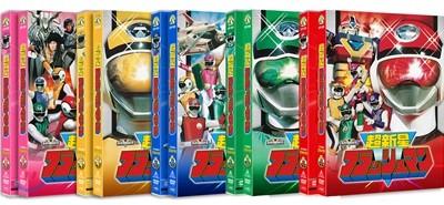지구방위대 후뢰시맨 TV 시리즈 (특별판) 풀세트 버전 (20Disc 초회한정)