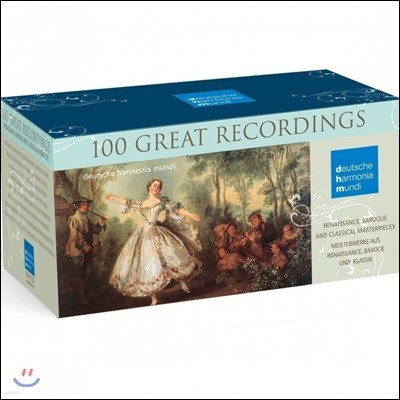 DHM 도이치 하르모니아 문디 100 그레이트 레코딩스 (Deutsche Harmonia Mundi 100 Great Recordings)