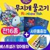 [전집]픽토리 레인보우 피쉬 세트(전7종) 영어동화 rainbow fish 무지개물고기 레인보우피쉬 레인보우피쉬세트 레인보우피시