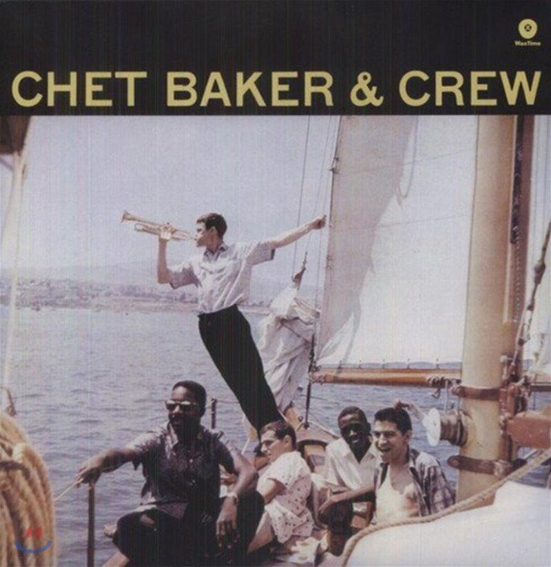 Chet Baker (쳇 베이커) - Chet Baker & Crew [LP]