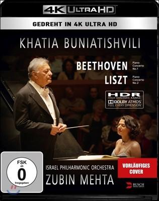 Khatia Buniatishvili 리스트: 피아노 협주곡 2번 / 베토벤: 피아노 협주곡 1번 - 카티아 부니아티쉬빌리 [4K Blu-Ray]