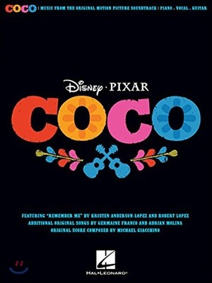 Disney Pixar Coco : Music from the Original Motion Picture Soundtrack (Piano, Vocal, Guitar) 디즈니 픽사 코코 악보집 (피아노 / 보컬 / 기타)