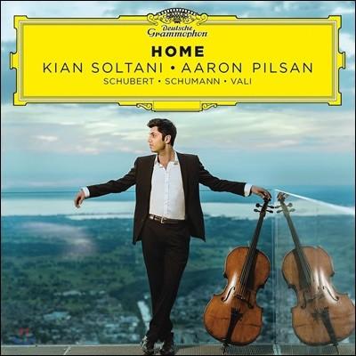Kian Soltani 슈베르트: 아르페지오네 소나타 / 슈만 / 발리: 첼로 작품집 - 키안 솔타니 (Home - Schubert / Schumann / Vali)