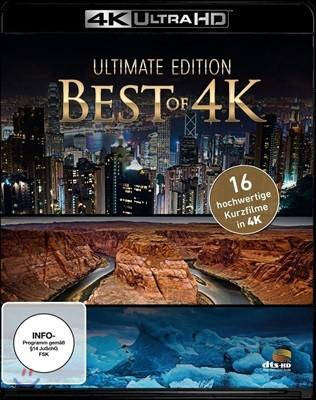Best Of 4K Vol.1 (단편 영상물 모음 1집) [4K Blu-Ray]