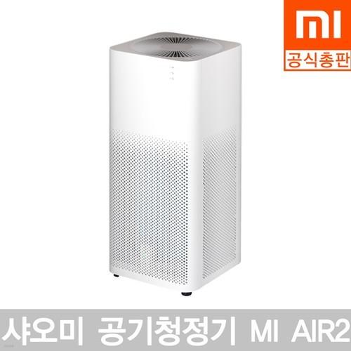 (정품) 샤오미 공기청정기 미에어2 (당일출고) A...