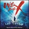 위 아 엑스 다큐멘터리 영화음악 (We Are X OST - X Japan 엑스 재팬) [2LP]