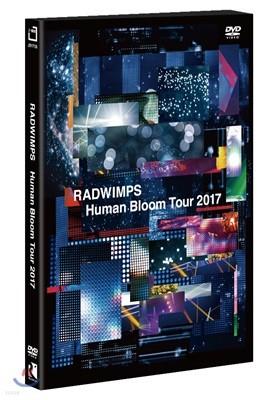 래드윔프스 2017 라이브 공연 영상 (RADWIMPS Human Bloom Tour) [DVD]