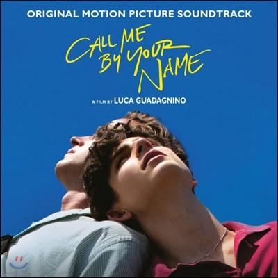 콜 미 바이 유어 네임 영화음악 (Call Me By Your Name OST) [블랙 디스크 2 LP]