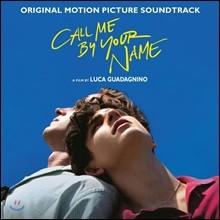 콜 미 바이 유어 네임 영화음악 (Call Me By Your Name OST) [블랙 디스크 2LP]