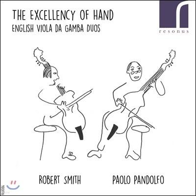 Robert Smith / Paolo Pandolfo 위대한 손 - 영국 비올라 다 감바 이중주곡 (The Excellency Of Hand: English Viola Da Gamba Duos)