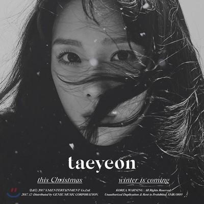 태연 (Taeyeon) - 겨울 앨범 : This Christmas - Winter is Coming