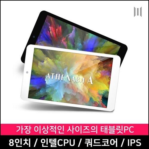 8인치 인텔CPU 쿼드코어 IPS LCD 안드로이드 전자출입명부 태블릿PC ATHENA 8.1A